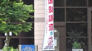 中村図書館 名古屋市