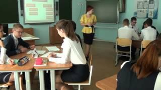 Урок обществознания, Колупаева_Т.О., 2015