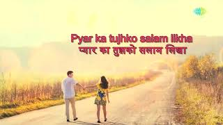 Khat Maine Tere Naam Likha with lyrics खत मैंने तेरे नाम लिखा के बोल Kumar Sanu Asha Bhosle 7