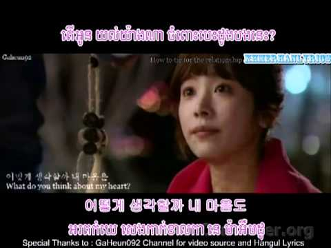 Rooftop Prince Ost- Kilgu & Bong-gu-Shine (비춰줄께)-(Khmer Hangul Lyrics)