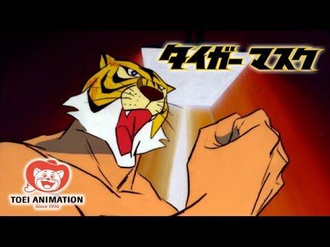 【公式】タイガーマスク 第1話「黄色い悪魔」