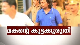 Nanthancode murder:Son of victim couple confesses to crime |News Hour 13 April 2017
