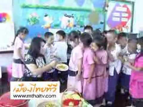 ไข่เจียวดอกไม้ อาหารจานด่วนมื้อเช้า สำหรับเด็กและเยาวชนไทย
