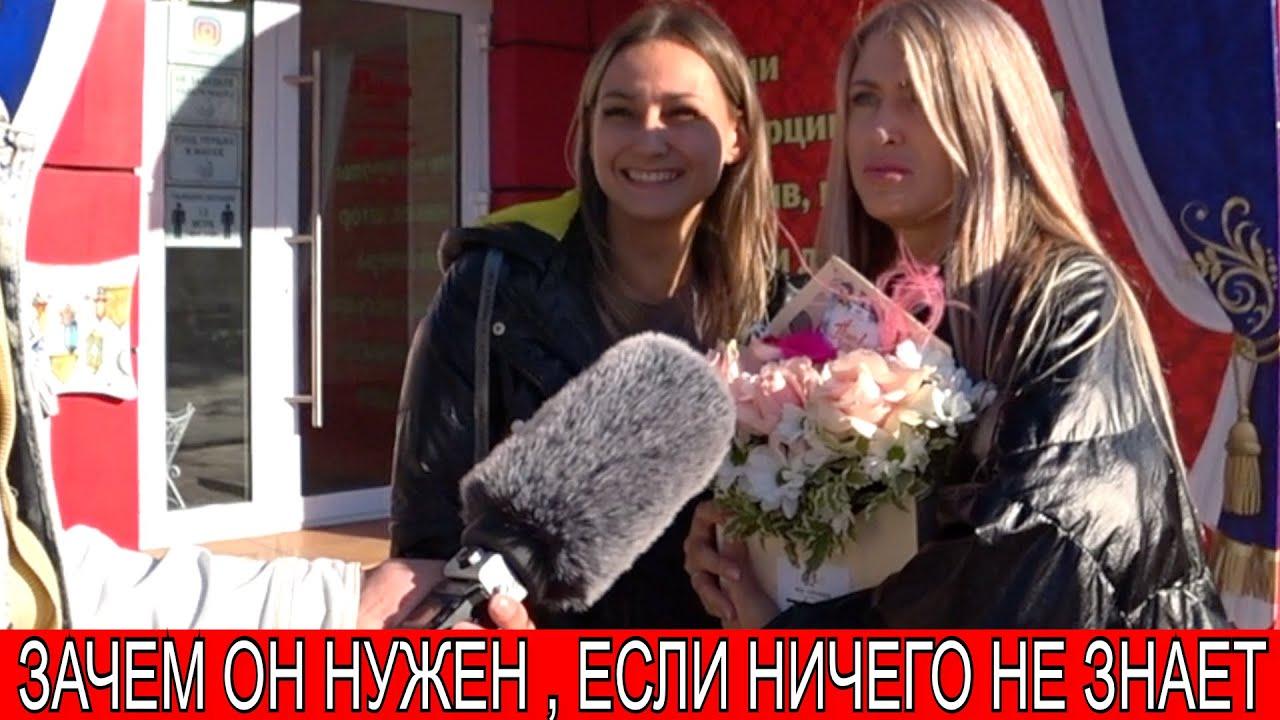 Россияне объяснили Путину почему растут цены . Опрос-2021