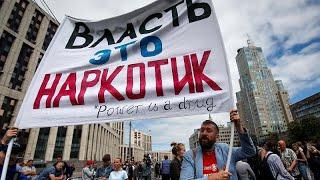 Смотреть видео В Москве прошёл митинг в защиту журналистов онлайн