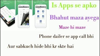 Secret Features about New Phone Caller App || Hidden Features also Available