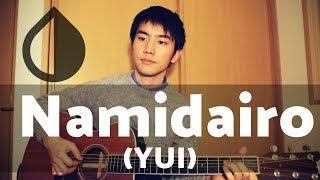 Gambar cover Namidairo (YUI) Cover【Japanese Pop Music】