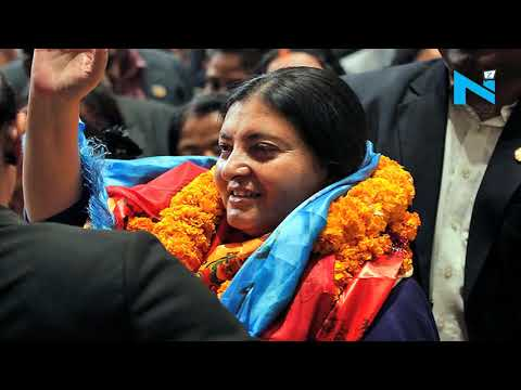 Bidya Devi Bhandari Re-Elected as Nepal President | NYOOOZ TV