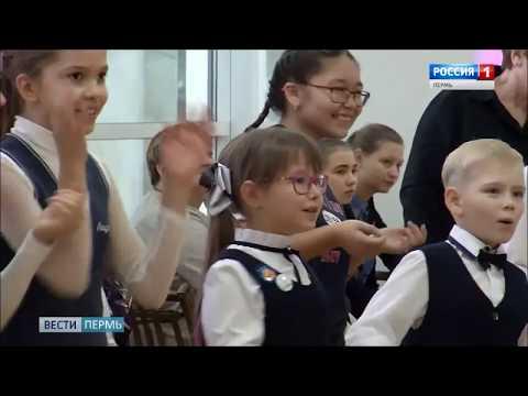 «ВЕСТИ-Пермь» - вечерний выпуск 22.11.2019
