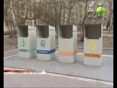 В России приживается система подземного сбора мусора