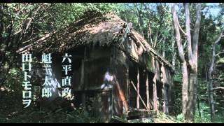 住民がいなくなって廃屋の群落となった開拓村で、9体の白骨死体が見つか...