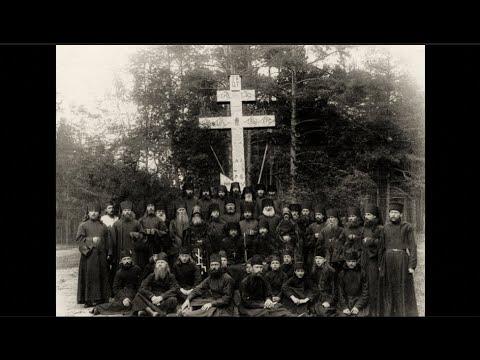 Кoневский Рождество-Богородичный монастырь / Konevsky Nativity-Theotokos Monastery - 1896