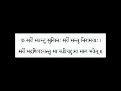 Om Sarve Bhavantu Sukhinaha - manoj kumar kargudri