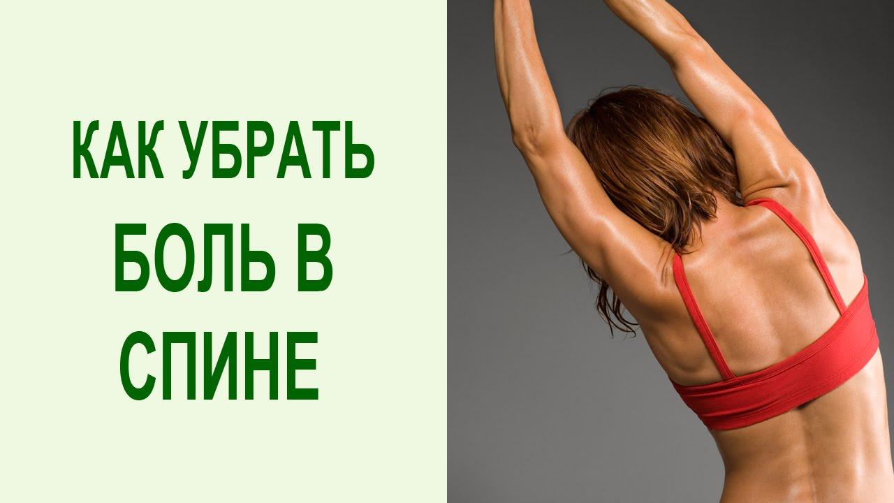 Упражнения дря раслабление тазобедренных суставов признаки вывихов в суставах