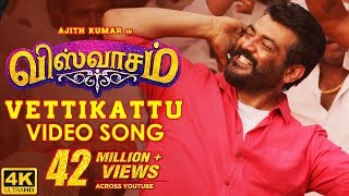 Vettikattu Full Video Song | Viswasam
