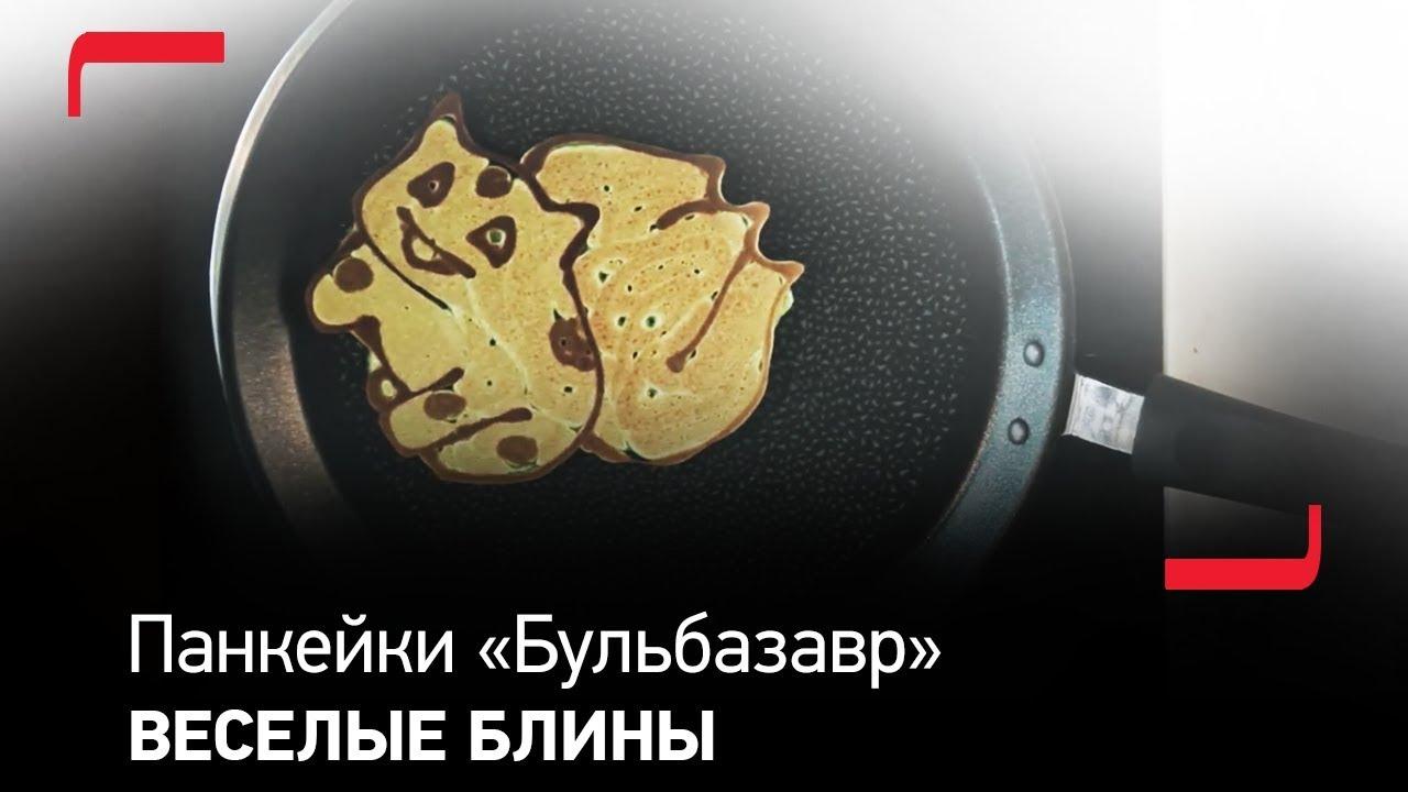 Сковорода Тефаль с антипригарным покрытием * - YouTube