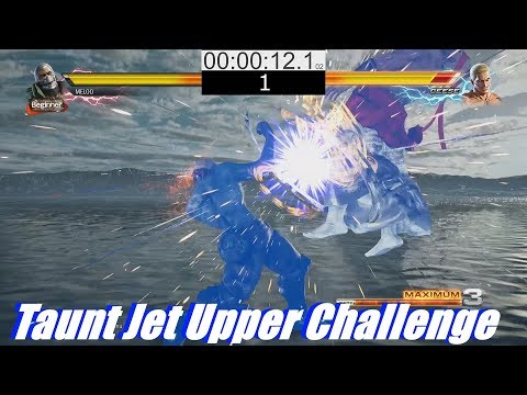 Tekken 7 - 60 Seconds Taunt Jet Upper Challenge (Description)