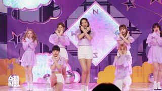 [Show Champion close up 139] 공원소녀 - Pinky Star(RUN)