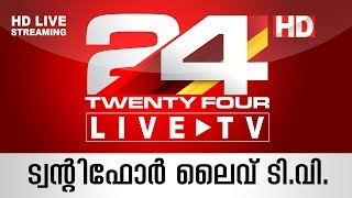 24 News Live TV  Live latest Malayalam News  Twenty Four  HD Live Streaming