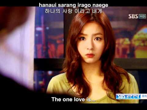 Fashion King OST Lee Hyun - Best Love [English subs + Romanization + Hangul]