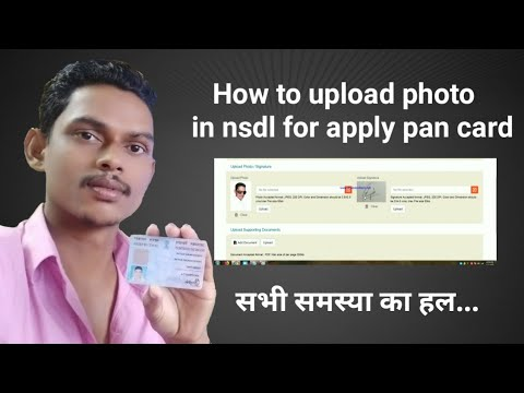 How to upload photo in nsdl for apply pan card-how to solve error in online pan card application?