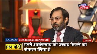 PM Narendra Modi's Biggest Interview to News18 EXCLUSIVE   PM Modi latest Interview 2019