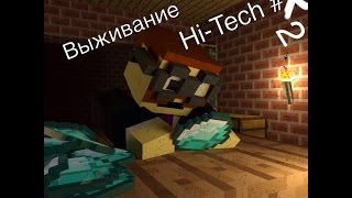 Gamai.ru:Выживание на HI-Tech #2