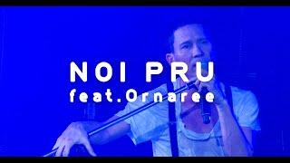 NOI PRU feat.ORNAREE @CAT EXPO 6