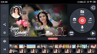 Birthday Full Screen Status Video Maker By Kinemaster   Birthday Green Screen Background Video