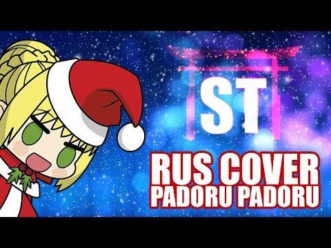 "CHRISTMAS SONG  By ST Music (Feat. 6a3yka) - ""PADORU PADORU"" RUS COVER JINGLE BELLS"