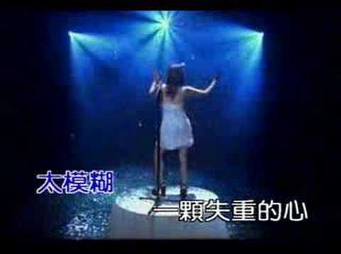 A-mei - Wo Yi Ge Ren Tiao Wu (I Danced by Myself)