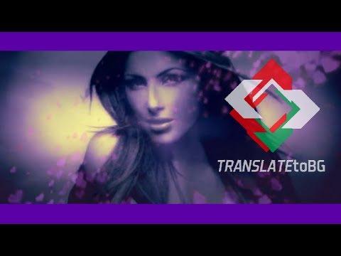 😥 *БГ ПРЕВОД* НЕВЕРОЯТНА ГРЪЦКА БАЛАДА!  Helena Paparizou - Meres aiones | Bulgarian translation