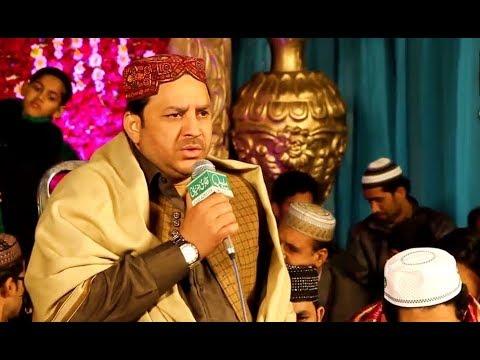 Shahbaz Qamar Fareedi ( New Naat 2017 ) Urdu Punjabi Naats in Mehfil E Naat Sharif Islamic