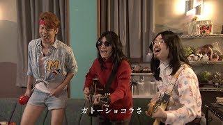 ニセ明ヒストリー Vol.6 〜リアル編〜