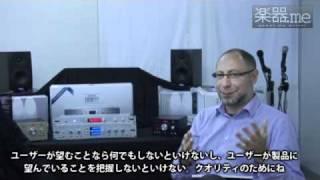 アンテロープ・オーディオ社をご存じだろうか? このアンテロープ・オーディオ社は、クロックジェネレーター(デジタル機器のサンプルレー...