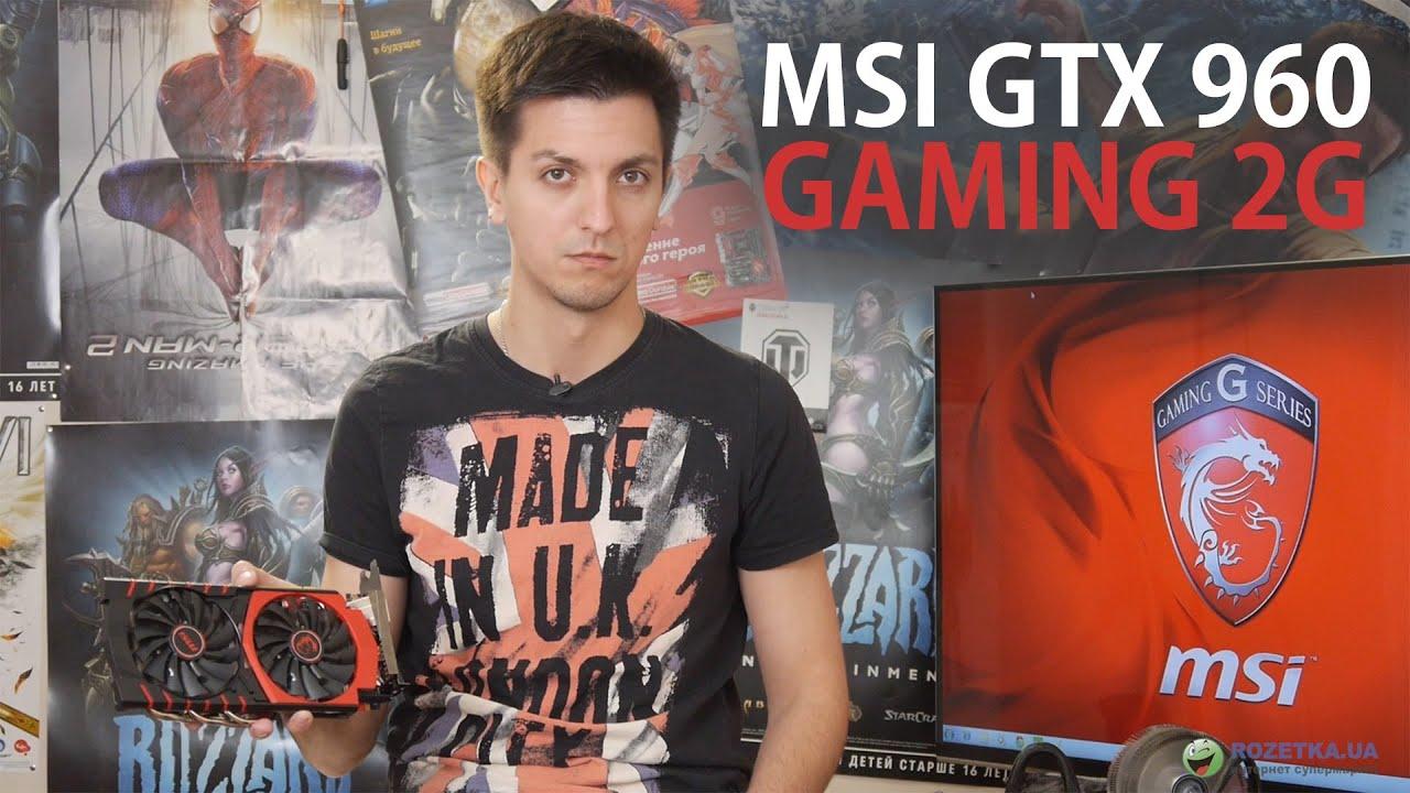 Gigabyte GTX 960 G1 Gaming vs WF2 Обзор, Тесты, Разгон - YouTube
