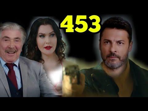 Qora Niyat 453 Qism  Uzbek Tilida Turk Film кора ният 453 кисм