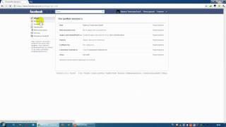 Удаление аккаунта на сайте Facebook.wmv(, 2011-12-08T17:20:28.000Z)