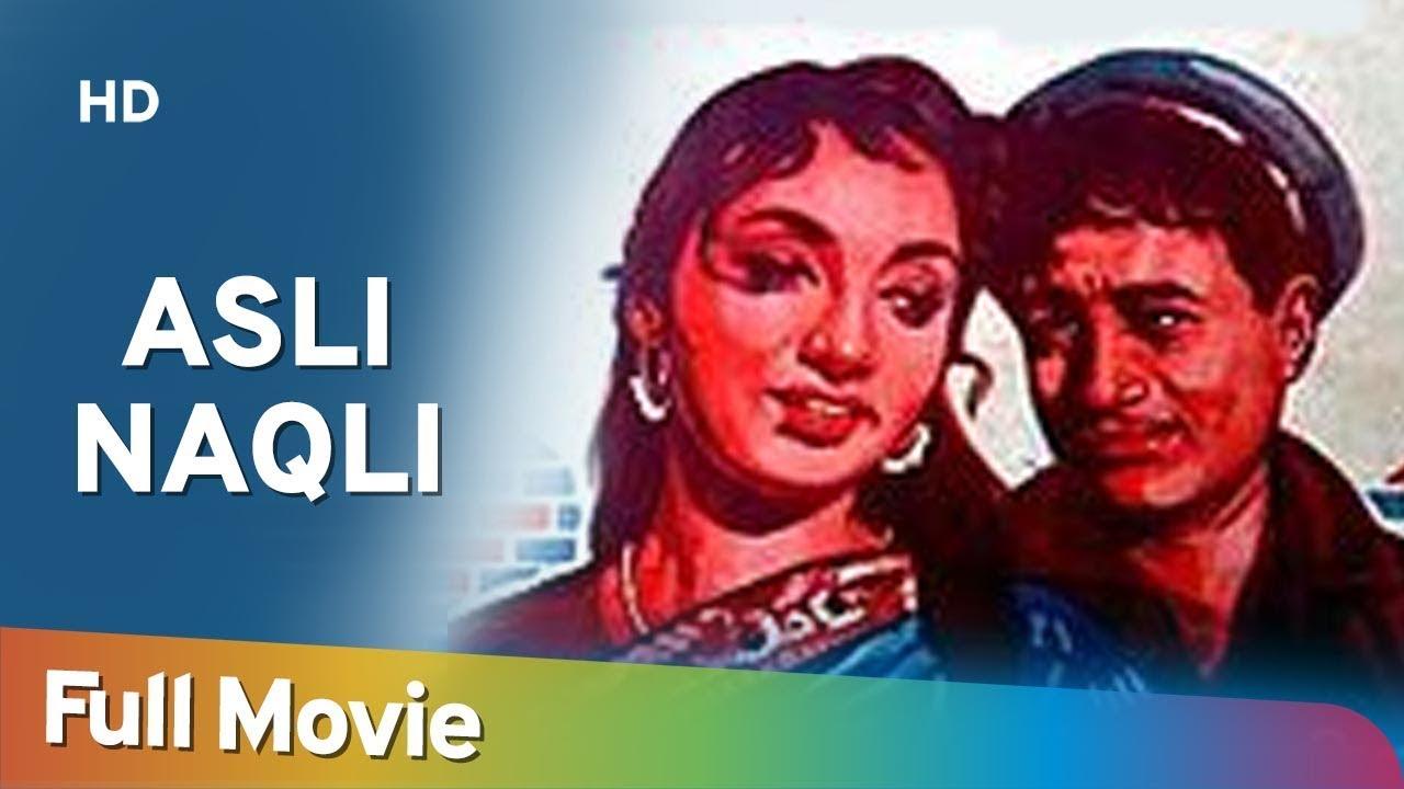 Download Asli Naqli (1962) (HD) Dev Anand | Sadhana Shivdasani - 60's Hindi Movie