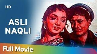 Asli Naqli (1962) (HD) Dev Anand | Sadhana Shivdasani - 60's Hindi Movie