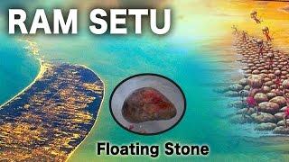 Ram Setu: Real truth behind the 'Floating Stones'