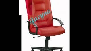Офисные кресла для руководителя(Кресла офисные,подробности на сайте http://tomesashop.ru/, 2013-09-27T10:02:34.000Z)