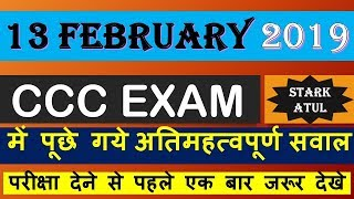 Previous Month CCC questions paper  February 2019   By STARK ATUL