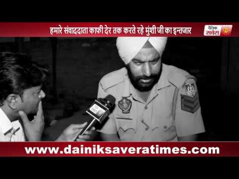 No One Safe In Amritsar ? Part-2