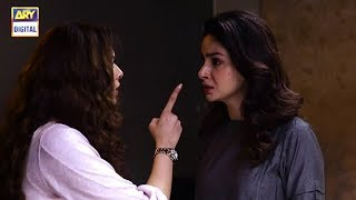 Cheekh Episode 7   منّت سے کہنا راجہ بھیڑیا نکلا۔۔۔'   - BEST SCENE