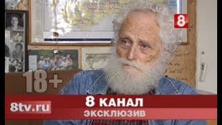Пенсионер раскрыл секрет советских секс-машин