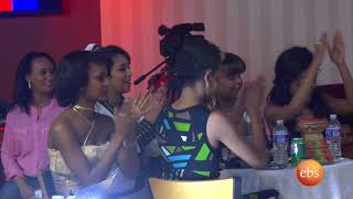 EBS SPECIAL- ETHIOWOOD FASIKA  EVENT