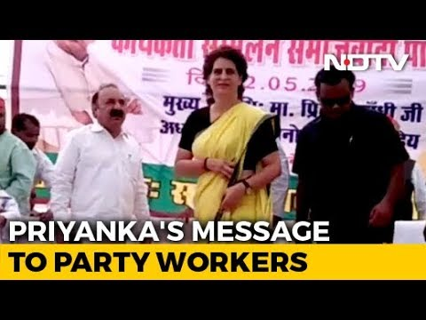 """Exit Polls Just To Discourage You"": Priyanka Gandhi To Congress Workers"
