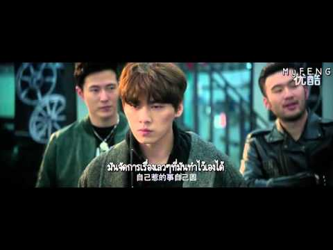 [THAISUB] Trailer Mr.Six (老炮儿) - Liyifeng part