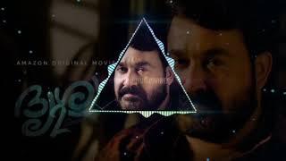Drishyam 2 | Classic Criminal Bgm | Mohanlal | Jeethu Joseph | Mallu Music Vibes |